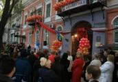 Торжественное открытие Церкви Саентологии г. Одессы