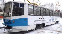 Реклама на транспорте в Нижнем Новгороде и Нижегородской Области