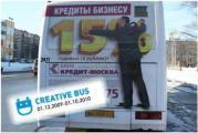 Петербуржцы на креативной волне
