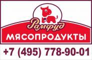 РАМФУД. (495)778-90-01 МОСКВА. РАМЕНСКИЙ МЯСОКОМБИНАТ РАМФУД.