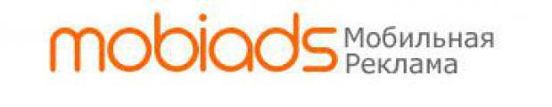 3 года компании Mobiads