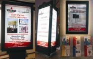 Компания «Вершина» приняла участие в VII ежегодной конференции «Эффективная наружная реклама. Точка отсчета 2013»