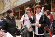 Представители молодежной организации