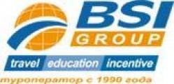 BSI Group и IHG проводят конкурс-аттестацию среди туристических агентств России
