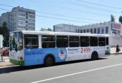 «Триколор ТВ» на транспорте: охвачено более 100 городов России