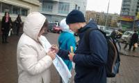 Антинаркотическое просвещение на улицах Москвы