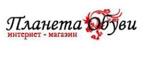 Интернет магазин planeta-obuvi.ru и сеть салонов итальянской обуви Zumita заключили соглашение