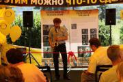 Торжественное открытие тура Доброй воли в Нижнем Новгороде
