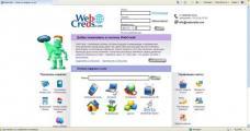 Art&Smart поселило робота на сайте компании WebCreds