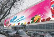 Cамый большой брандмауэр в Екатеринбурге, расположенный на центральной улице города