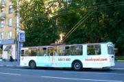 В Египет – на троллейбусе!