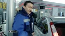 AVITO.ru запускает первую федеральную ТВ-кампанию