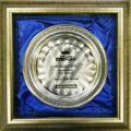 Дилерский Центр Лексус-Рублевский компании «СП БИЗНЕС КАР» - призер премии «Лучшие автосалоны 2012»