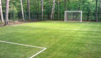 Ко Дню защиты детей завершено строительство футбольного поля и ремонт помещений для детских домов