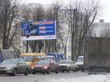 Щиты и перетяжки в Подольске,Щербинке,Чехове, Серпухове