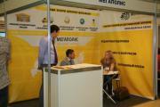 Компания «МЕГАПОЛИС» подвела итоги участия в выставке ECOM Expo`12
