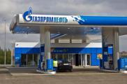 На АЗС «Газпромнефть» в Смоленске стартовала первая акция для клиентов