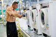 LG расширяет производство бытовой техники в Европе