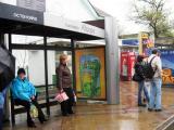 Супер-акция!!! Скидки на рекламу на остановках общественного транспорта в Краснодаре!