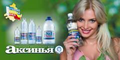«Аква-Дон» продлил контракты с Котовой и Дибровым