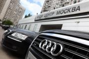 Кредит с обратным выкупом на приобретение Audi Вашей мечты