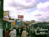 Призматрон в Подольске