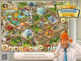 «Большой Бизнес» от Game Insight доступен для планшетов iPad