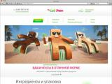KINETICA + CreativePeople = новый сайт «Сиб Упак»