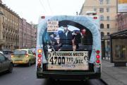 Настоящие ковбои выбирают рекламу на транспорте