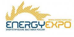 ГК Энергетические выставки России