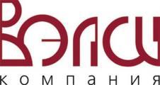 Типография Компания ВЭЛСИ