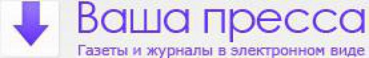 YourPress.ru запустил механизм подписки на электронную прессу 2.0