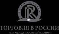 Интернет-компания QUQ поддерживает «Торговлю в России»
