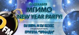 Радио DFM устроит вечеринку в МГИМО