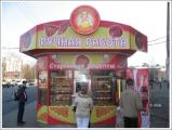 Печать на пластике Нижний Новгород