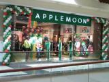 AppleMoon провел ребрендинг