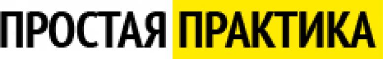 Компания «Простая Практика» представляет Тренинги повышения продаж без увеличения расходов.