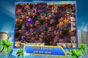 Game Insight запускает «Вегас» для iPhone
