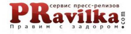 Проект «В паутине» начнет трансляцию корпоративных новостей интернет-сегмента