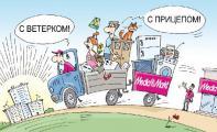 Media Markt «въезжает», что нужно новоселам!