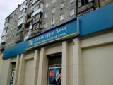 Световые и несветовые вывески, световые короба в Калининграде