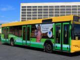 Фильтры «Гейзер» поедут на автобусах ПТК