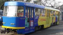 Общественный транспорт полезен для здоровья