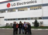 На заводе LG в Подмосковье завершилась стажировка участников «Селигера-2011»