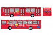 Пассажиры автобусов ПТК заговорят по-английски