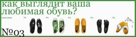 Удовольствие от Zlaty Bazant