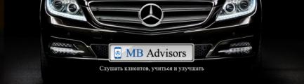 «Встречер» разработал iPhone-приложение для Mercedes-Benz
