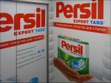 Henkel рекламирует в бизнес-центрах инновационное средство для стирки Persil Expert Tabs