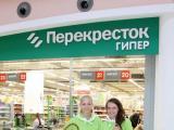 Гиперстарт «Перекрестка Гипер» на Войковской