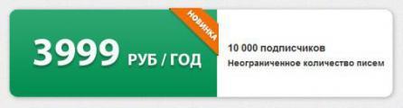 Революция в мире e-mail маркетинга от Mailerlite.ru